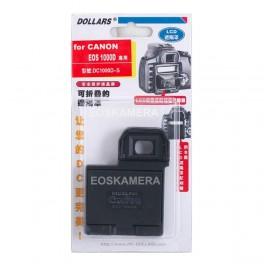 LCD Hood Canon 1000D