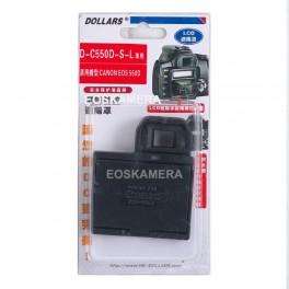 LCD Hood Canon 550D
