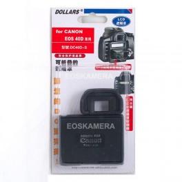 LCD Hood Canon 40D