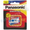 Panasonic CR2 (KW)